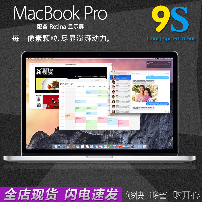 Apple/苹果 MacBook Pro MC700CH/A MD101 MF839 13寸笔记本电脑
